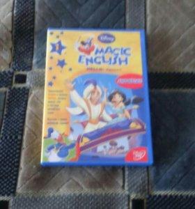 Обучающия программа по английскому языку на DVD