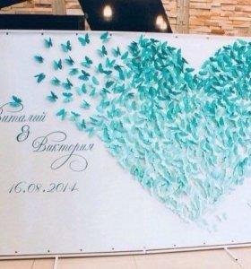 Фотозона на свадьбу с объемным декором 2 х 3 м.