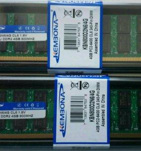 Оперативная память DDR2 4gb PC2-6400U 800mhz
