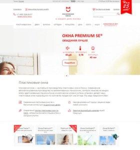 Создание ярких сайтов