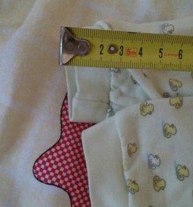 Тёплые рубашечки для малышей