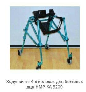 Детский ходунок на колёсах (инвалидная). .