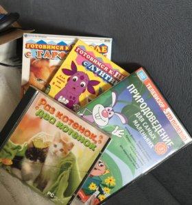 Обучающие диски
