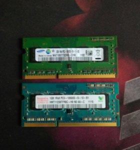 Оперативная память 2GB и 1Gb