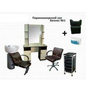 Комплект парикмахерской мебели бизнес 1