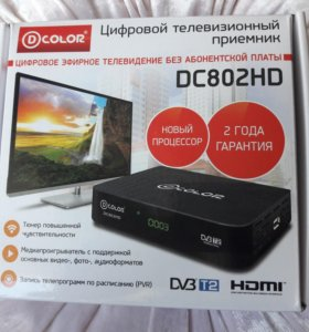 Цифровой ТВ приемник DColor DC802HD