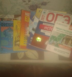 Учебники 8-9кл. От 50р.