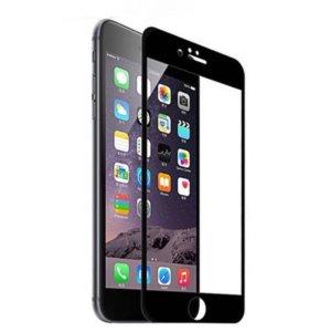 Защитное стекло 2.5D для iPhone (Айфон) 6/6s/7/7+