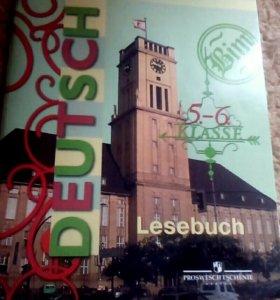 Книга для чтения Lesebuch