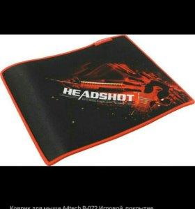 Коврик для мыши A4tech B-072 Игровой,