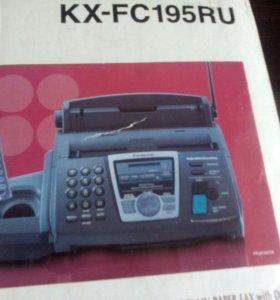 Факс новый лазерный, с радиотрубкой
