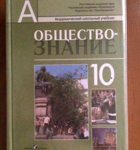 Боголюбов, 2012