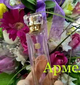 Духи и парфюм АРМЕЛЬ