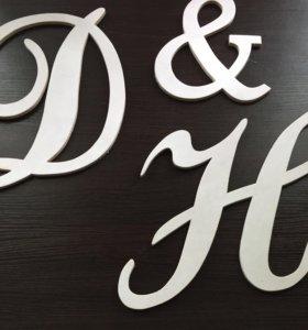 Буквы для украшения