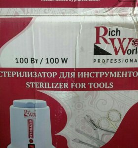 Стерилизатор для инструментов профессиональный