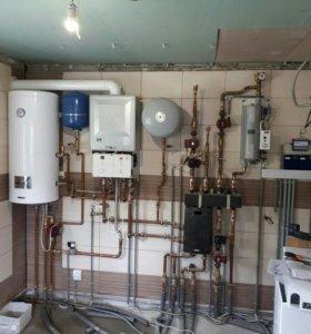 Системы отопления водоснабжения канализации