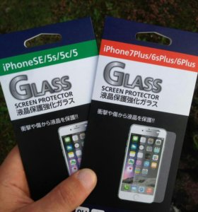 Продам брони стекло для iPhone новое