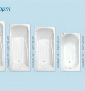 Акриловые ванны От 120 до 170