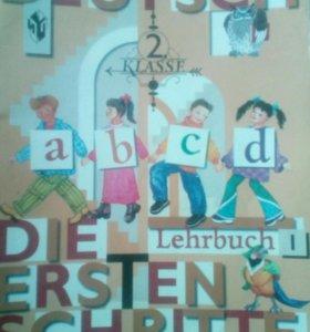 Немецкий язык 2 класс учебники . 1 и 2 части
