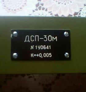 ДСП-30м