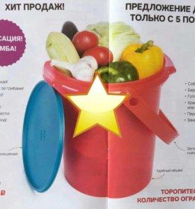 "Посуда Тапервей ""Чудо-Ведро"" 8,5 л"