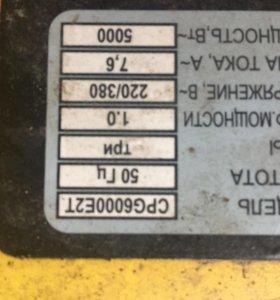 3-ех фазные генератор Мустанг ( 2011 год) 5 квт