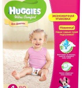 Подгузники Хаггис для дев. 8-14 кг