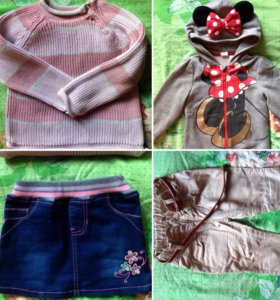 Брюки,юбка,кофта,толстовка(пакетом)