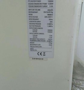 ArtClimate кондиционер