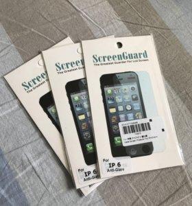 Матовая защитная плёнка для iPhone 6/6S