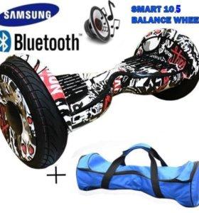 Гироскутер Smart Balance Wheel Premium 10,5 дюймов