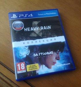 Игра для PS4 (Heavy Rain + Beyond: Two Souls