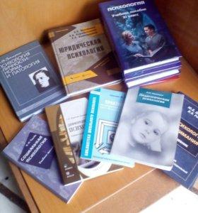 Продаю книги по психологии новые