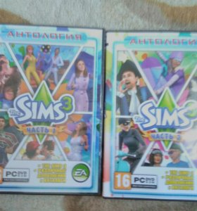 Диски с игрой The Sims 3