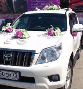 Свадебный кортеж. Авто на свадьбу. Прадо 150