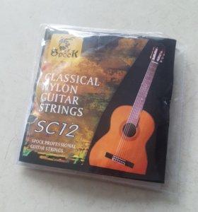 Нейлоновые струны для акустической гитары