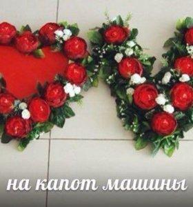 Буквы свадебные украшения