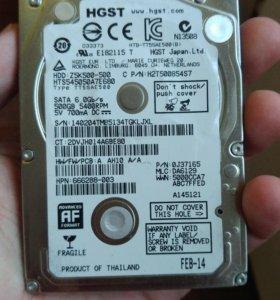Hdd data 500 Gb