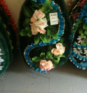 Ритуальные товары по оптовым ценам.