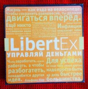 Новая Настольная игра libertex