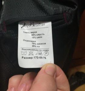 Пиджак—смокинг