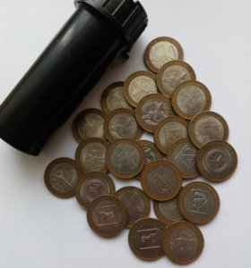 юбилейные монеты 10 рублей 2005г.