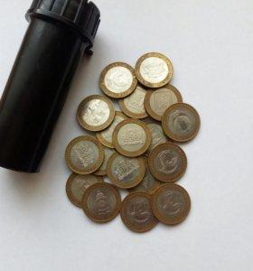 юбилейные монеты 10 рублей 2008г.