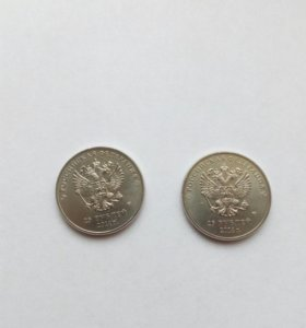 юбилейные монеты 25 рублей.