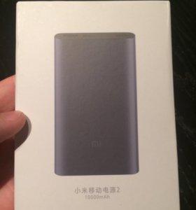 10000mAh Xiaomi Mi Power Bank 2