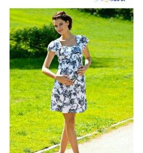 Платье для беременных новое Uniostar