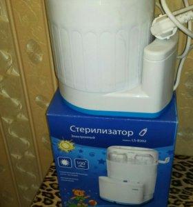 Стерелизатор для бутылочек.