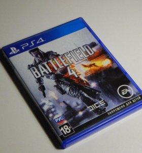Игра для PS4