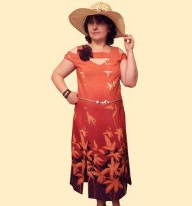 Скидка ! Платье новое с палантином Веснушка