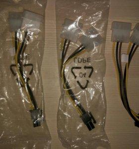 Кабель питания Molex - PCI-E 6pin